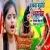 Listen to Dukhwa Bujhihe Mahadev from Dukhwa Bujhihe Mahadev