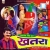 Listen to Deyi Di  Mobile from Khatra