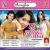 Listen to Bach Ke Rahiya I Bihar H from A Hamar Jaan