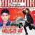 Listen to Ham Hain Dulha Ke Chhot Bhai from Aaw Baith Bolero Main