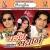 Listen to Moar Driver Saiya from Bhailu Sayan