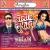 Listen to Bharti Bhaili Jabase Bhauji from Choli Main Toofan