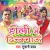 Listen to Bhang Pi Ke Baurayiel from Holi Me Dhichkeyau