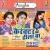 Listen to Sainya Ji Milal Bare Rabgbaj from Character Dheela Ba