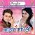 Listen to Phor Dehab Lorha Se Kasar from Line Mareli