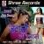 Listen to Jawani Nu Marela Jaan from Jawani Me Jaan