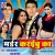 Sheela Jawan Re songs