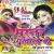 Listen to Pura Botal Kardiya Khali from Masti Gulal Ke
