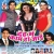 Listen to Lageli Badi Fine from Deh Mein Kaam Ho Jai