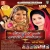 Listen to Sadi Rokwa Da - Sad Song from Sendura Dale Khatir Mangela