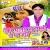 Listen to Akar Bhatar Na Mili from Yekar Bhatar Na Mili Ta Mar Jai