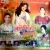 Listen to Badi Paisa Ho from American Jawani