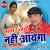 Listen to Touch Ba Saman from Bhatar Jadi Nhi Ayega