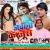Listen to Saiya Nahi Kuchh Kareta from Jawani Ke Juice