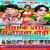 Listen to Sutlo Me Kholat from Saya Ke Dori Se Napta Dhodi