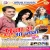 Listen to Ab Aayi Kaise Nikli Ho from Puna Se Aa Jana