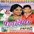 Listen to Bhauji Re Bhauji from Payaliya
