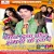 Sajanwa Ke Ghare songs