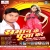 Listen to Tu Kisi Our Kisi Aur Se from Saman Ke Pooja Kare