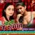 Listen to Suni Daver Ji from Choli Ke Saman