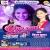 Listen to Hum Choda Deb Tohar from Love You Raja Ji