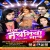 Listen to Sej Sajaniya Gorata from Nach Nachina Nach - Vol 1