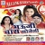 Listen to Raati Ke Lalatan from Bhauji Chance Khojeli