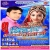 Listen to Likhwade Raja Ji from Hamra Haar Pe Bihar Likhwadi Raja Ji