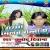 Listen to Aaj Na Milabu from Parso Milbu Ganna Me