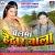 Listen to Ab Na Shala Dukh Jawani Ke from Balma Hethaar Wala