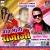 Listen to Saiyan Na Aaibo Ka Ho from Bhaat Mani Rajaji