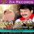 Listen to Ganwe Barsat Hoyi Badara from Barse Badarwa