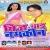 Listen to Samjhelo Nahi Majburi from Chij Badu Namkeen