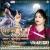Listen to Kab Aihen Sakhi Mor Sajana Sanwariya from Chanda Le Ja Khabariya