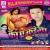 Listen to Jab Se Kayni Toh Se Sadi Ham Barbad - DJ Remix from Ka Ae Kareja