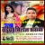 Listen to Piyawa Hamar Milal Ba Sharabi from Saiyan Milal Sharabi