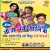 Listen to Jio Ba Kamal Kaile from Jio 4g Aail Ba
