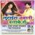Listen to Kaise Manawa Mani from Lutail Jawani Balake Me