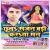 Listen to Na Hoib Larkor Raja Ji from Chhula Sajan Badi Karata Man