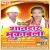 Listen to Darde Dil Ke Kahani from Du Gola Sandar Muqabla