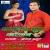 Listen to Jawaniya Juth Karelan from Jawaniya Juth Karelan