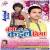 Listen to Chhu Ke Dekha Thandha Bate from Kes Kaile Biya