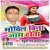 Listen to Jan Manale Rahi from Mobil Bina Jam Hota