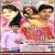 Listen to Jaja Ji Abhi Ruk Jayi from Chudi Tut Gail