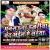 Listen to Band Bhayil Paan Sou from Pansawua Hajariya Band Bhayil Ae Saiyan