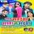 Listen to Humar Dilwa Me from Teen Gawaiyan Sakhi Ke Saiyan
