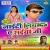 Listen to Aail Rajeshwa Gajipur Se from Nighty Liyada Ae Saiyan Ji