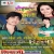 Listen to Kauna Sawti Pe Lobhaila Ho from Mohabat Mili Bewafai Me