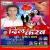 Listen to Doctor Se Chalke from Kekra Pe Raj Dil Karab