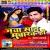 Listen to Darad Par Hota from Naya Saal Mubarak Ho